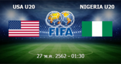 สหรัฐอเมริกา - ไนจีเรีย