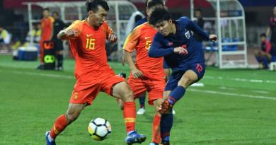 ทีมชาติไทย U19