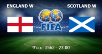 อังกฤษ - สกอตแลนด์