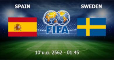 สเปน - สวีเดน