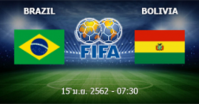 บราซิล - โบลิเวีย