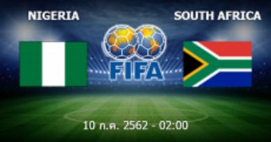 ไนจีเรีย - แอฟริกาใต้