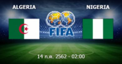 แอลจีเรีย - ไนจีเรีย
