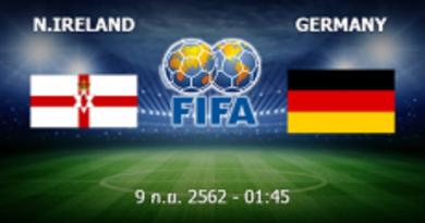 ไอร์แลนด์เหนือ - เยอรมัน