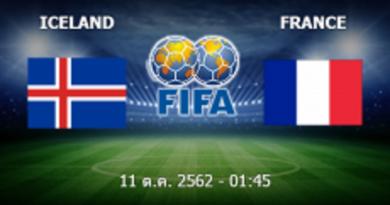 ไอซ์แลนด์ - ฝรั่งเศส