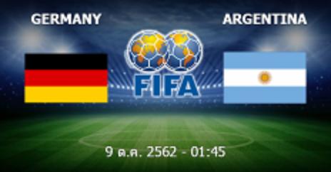 เยอรมัน - อาร์เจนตินา