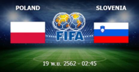 โปแลนด์ - สโลวีเนีย