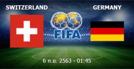 สวิตเซอร์แลนด์ - เยอรมัน
