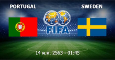 โปรตุเกส - สวีเดน