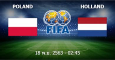 โปแลนด์ - เนเธอร์แลนด์