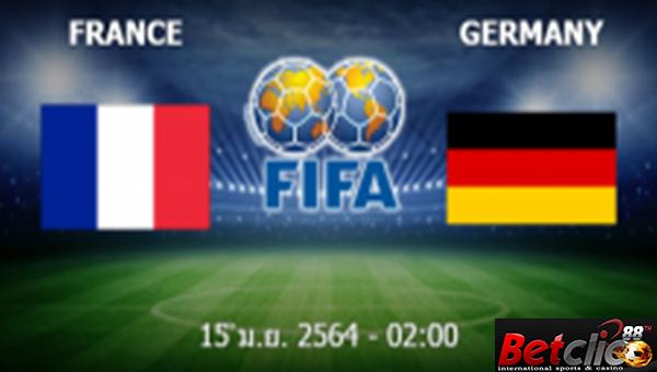 ฝรั่งเศส - เยอรมนี