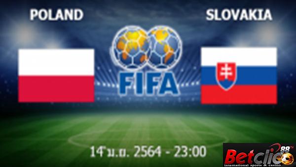 โปแลนด์ - สโลวาเกีย